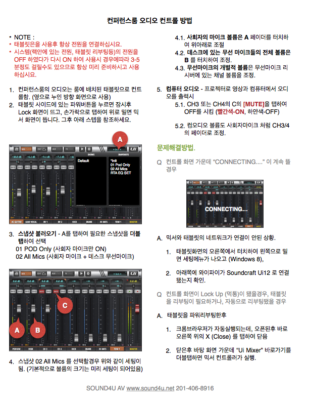 SOUND4U System Quick Guide Sample